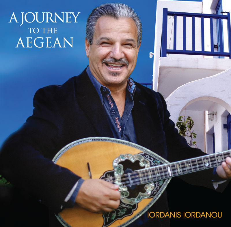 A Journey to the Aegean