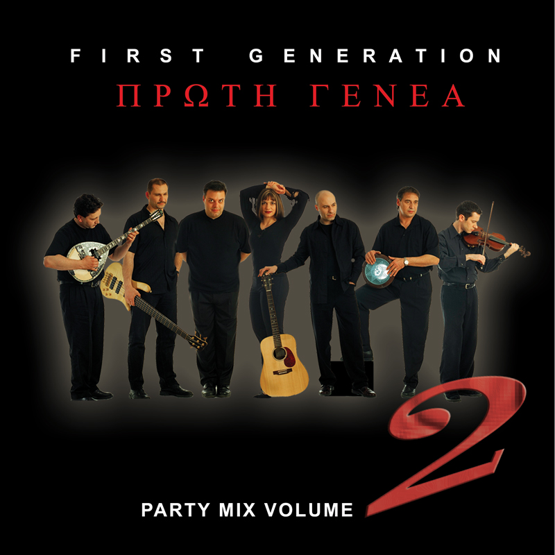 Party Mix Volume 2